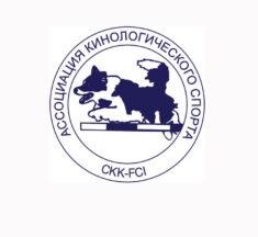 С 1 января 2021 изменились правила АКС проведения соревнований по аджилити